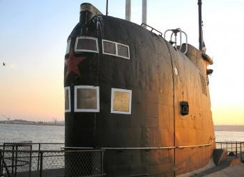 Велопоход - Тайна подводной лодки