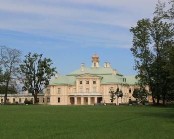 Померанцевое древо Российской Империи (прогулка по Ораниенбауму)