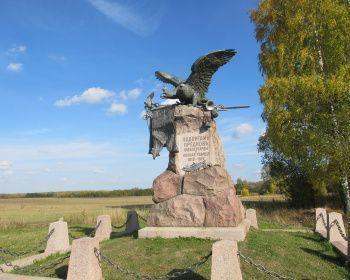 Марш-бросок - Исток реки Москвы - Бородино - Подмосковье