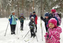 Однодневный лыжный поход –Снежные горки - для детей и их родителей