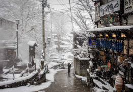 Японские Альпы. Горнолыжный + культурный тур. РАЗВЕДКА