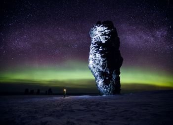 Лыжный поход - На плато Маньпупунёр - Урал