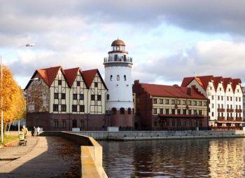 Кёнигсберг - Янтарный край (с проживанием в хостелах)