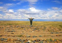 Аркаим-место силы Южного Урала