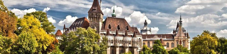 Туры по Венгрии