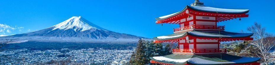 ЯПОНИЯ: ПОХОДЫ И АКТИВНЫЙ ОТДЫХ | ВСЕ МАРШРУТЫ