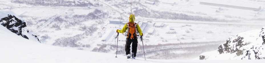 Лыжные походы в Финляндии