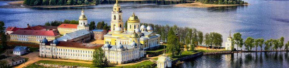Туры по центральной России